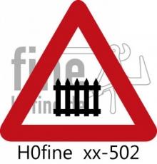 Verkehrszeichen Beschrankter Bahnübergang