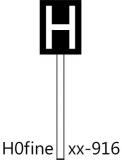 H-Tafel, große schwarze Tafel (Ne 5) DRG DR